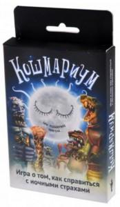 Настольная игра Magellan 'Кошмариум ' (MAG10157)