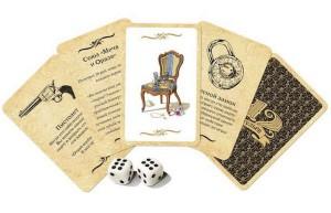 фото Настольная игра Сквирл '12 стульев' (игра по одноименному роману)' (51006) #2