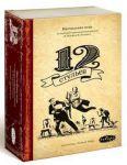 Настольная игра Сквирл '12 стульев' (игра по одноименному роману)' (51006)