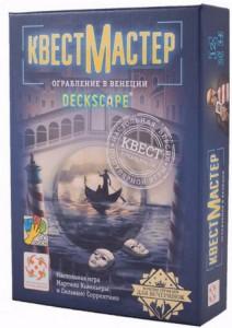 Настольная игра Стиль Жизни 'КвестМастер 3. Ограбление в Венеции' (LS74)