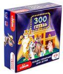 Ігровий набір Ludum 'Зооготель' (LG2046-56)
