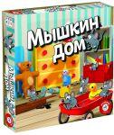Настольная игра Piatnik 'Мышкин дом' (715297)
