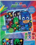 Аппликация и раскраска на бархате Перо PJ Masks 'Отважные герои'