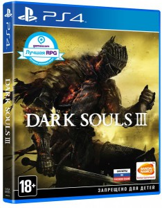 игра Dark Souls 3 PS4 - Русская версия