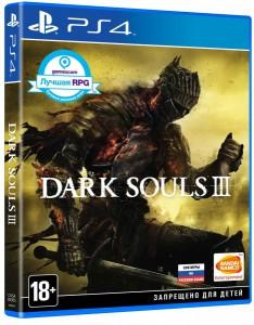 игра Dark Souls 3 PS4 - Русская версия