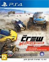 игра The Crew: Wild Run Edition PS4 - Русская версия