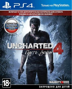 игра Uncharted 4: A Thief's End Standart Plus Edition PS4 - Uncharted 4: Путь вора - Русская версия
