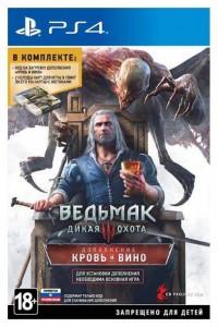 Игра The Witcher 3: Wild Hunt. Blood and Wine PS4 - Ведьмак 3: Дикая Охота - Дополнение 'Кровь и вино' - Русская версия