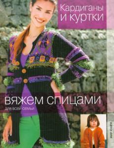 8fb2b3f2db04 Страница №270 Книги Женщине купить в интернет - магазине: Киев и Украина