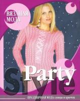 Книга Party Style. Праздничная мода. Спицы и крючок