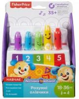 Розумні олівчики Fisher-Price (FLN98)