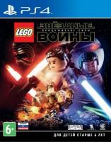 игра LEGO Star Wars: The Force Awakens LEGO PS4 - Звездные войны: Пробуждение Силы - Русская версия