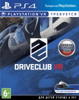 игра Driveclub PS4  - Русская версия