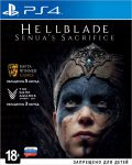 игра Hellblade: Senua's Sacrifice PS4 - Русская версия