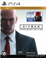 игра Hitman: Steelbook Edition PS4 - Русская версия