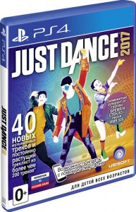 игра Just Dance 2017 PS4 - Русская версия