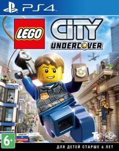 игра LEGO CITY Undercover PS4 - Русская версия