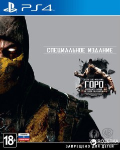 игра Mortal Kombat X Special Edition Steelbook PS4 - Русская версия