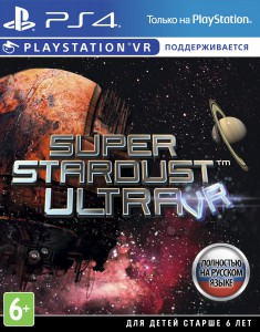 игра Super Stardust Ultra PS4 - Русская версия