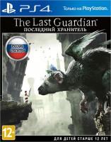 игра The Last Guardian PS4 - Последний хранитель - Русская версия