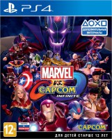 игра Marvel vs. Capcom: Infinite PS4 - Русская версия