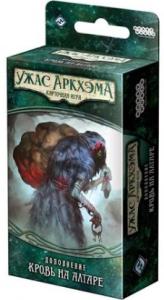Настольная игра Hobby World 'Ужас Аркхэма. Карточная игра: Наследие Данвича. Кровь на алтаре' (181952)