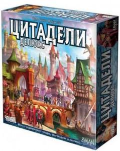 Настольная игра Hobby World 'Цитадели Делюкс' (1885)