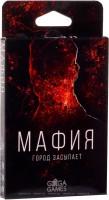 Настольная игра Gaga Games 'Мафия. Город засыпает' (GG017)