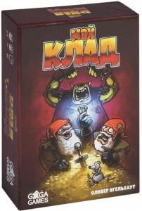 Настольная игра GaGa Games 'Мой клад (Mein Schatz)' (GG096)