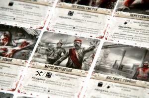 фото Настольная игра Crowd Games 'Мёртвый сезон. Перекрестки' (МФ002) #4