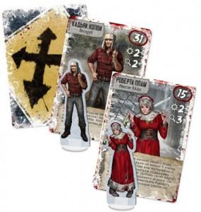 Промо персонажи Crowd Games 'Мертвый сезон' (87109)