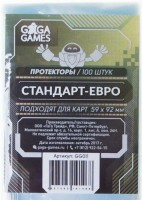 Протекторы (кармашки) для карт GaGa Games (59 х 92 мм, Euro, 100 шт.) (GG011)