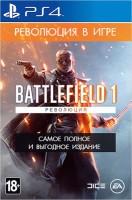 игра Battlefield 1 Revolution PS4 - Battlefield 1 Революция  - Русская версия