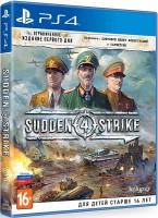 игра Sudden Strike 4 Day One Edition PS4 - Sudden Strike 4. Ограниченное издание первого дня - Русская версия