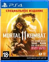 игра Mortal Kombat 11. Специальное издание  PS4 - Русская версия