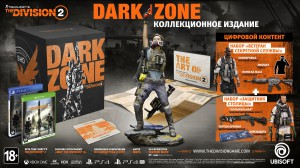 скриншот Tom Clancys The Division 2 Dark Zone Edition PS4 #2