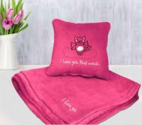 Подарок Набор подушка и плед с вышивкой 'I love you this much!' Розовый (100-9721973)
