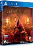 игра Agony PS4 - Русская версия