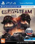 игра Bravo Team VR PS4 - Русская версия
