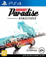 игра Burnout Paradise Remastered PS4 - Русская версия