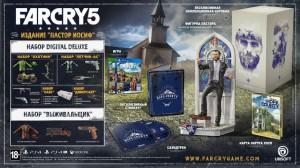 скриншот Far Cry 5: The Father Edition PS4 - Far Cry 5. Издание Пастор Иосиф - Русская версия #3