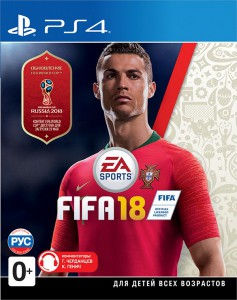 игра FIFA 18 World Cup Russia PS4 - Русская версия