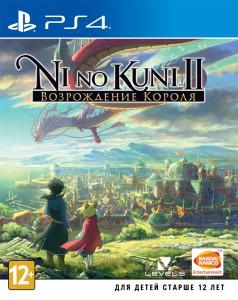 игра Ni no Kuni 2: Revenant Kingdom PS4 -  Ni No Kuni 2: Возрождение Короля - Русская версия