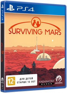 игра Surviving Mars PS4 - Русская версия