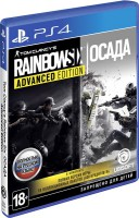 игра Tom Clancy's Rainbow Six: Siege. Advanced Edition PS4 - Tom Clancy's Rainbow Six: Осада - Русская версия