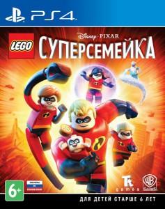 игра LEGO The Incredibles PS4 - LEGO Суперсемейка  - Русская версия