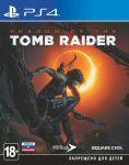 игра Shadow of the Tomb Raider PS4 - Русская версия