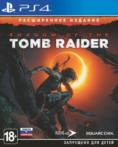 скриншот Shadow of the Tomb Raider Steelbook Edition PS4 - Русская версия #4