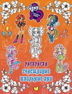страница 209 детские книги купить книги для детей в