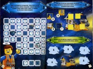 фото страниц LEGO Movie. Бронебро (+ эксклюзивная мини-фигурка) #4